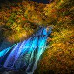 袋田の滝・四季を通して美しい日本三名瀑の紅葉