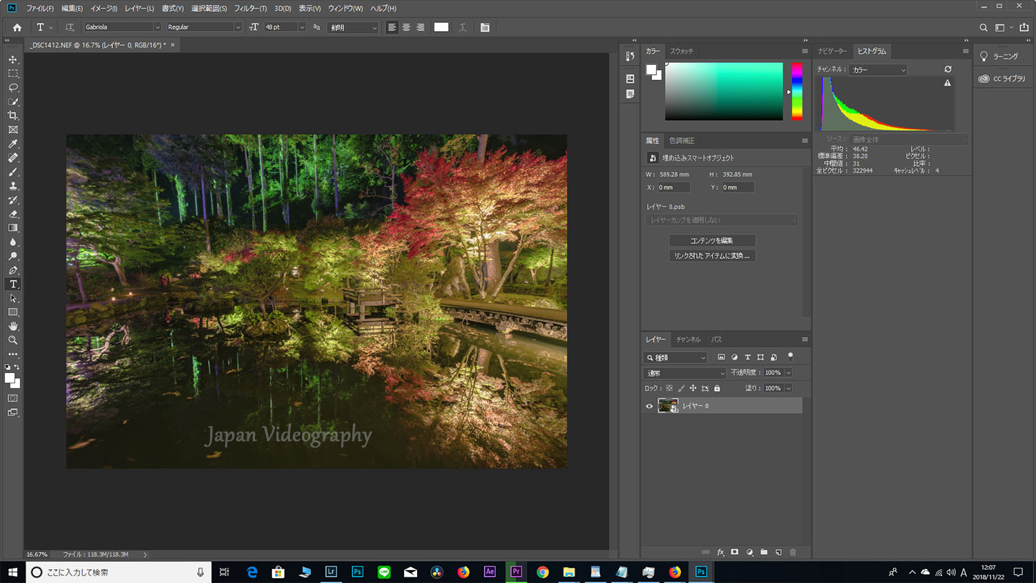 Adobe LightroomからPhotoshopに画像を送る