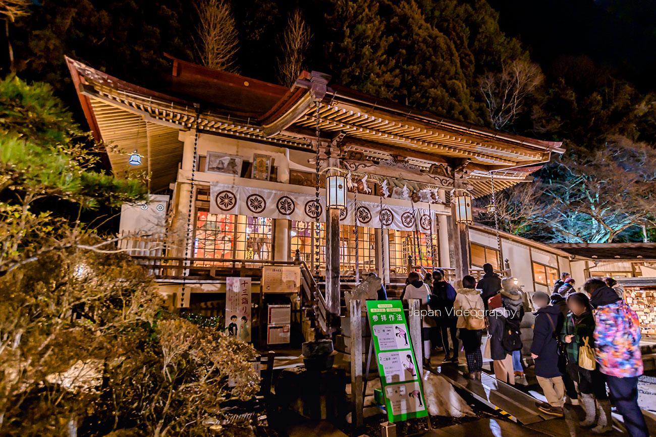 宮城県仙台市 青麻神社の拝殿