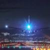 大阪伊丹空港 千里川土手-飛行機直下の迫力と滑走路の夜景が美しい!