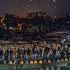 青根温泉 雪あかり-幻想的な2000個の雪灯篭-宮城県の観光情報